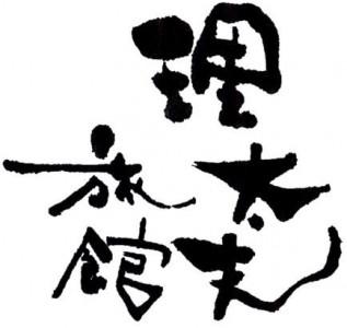 logo_ridayu